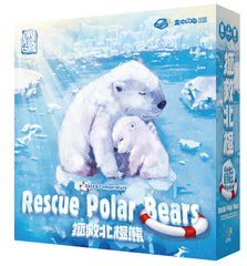 Rescue Polar Bears: Data & Temperature (Import)