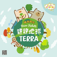 Terra (Jolly Thinker New Edition)
