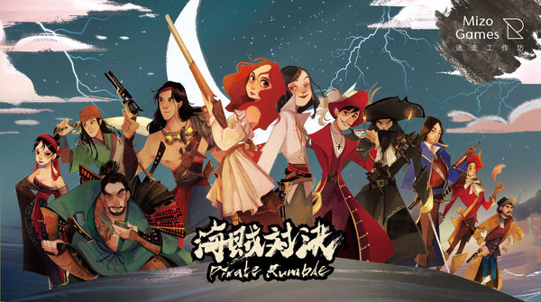 Pirate Rumble