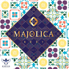 Majolica (Chinese Import)