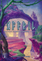 Cartographers Map Pack 2: Affril – Plane of Knowledge *PRE-ORDER*
