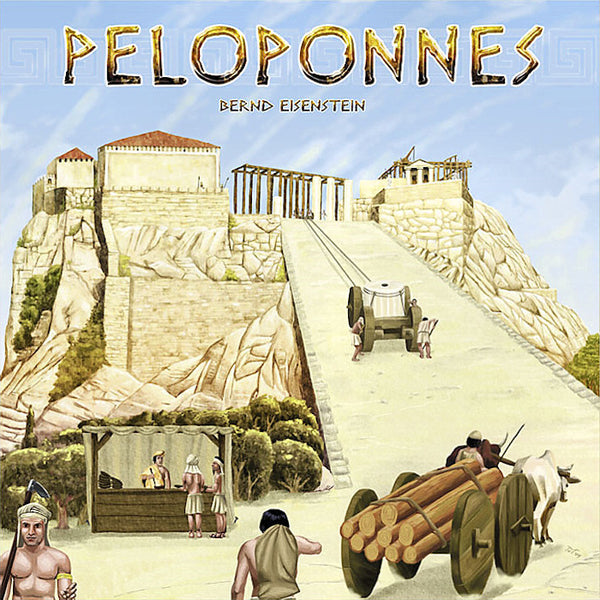 Peloponnes (Fourth Edition)