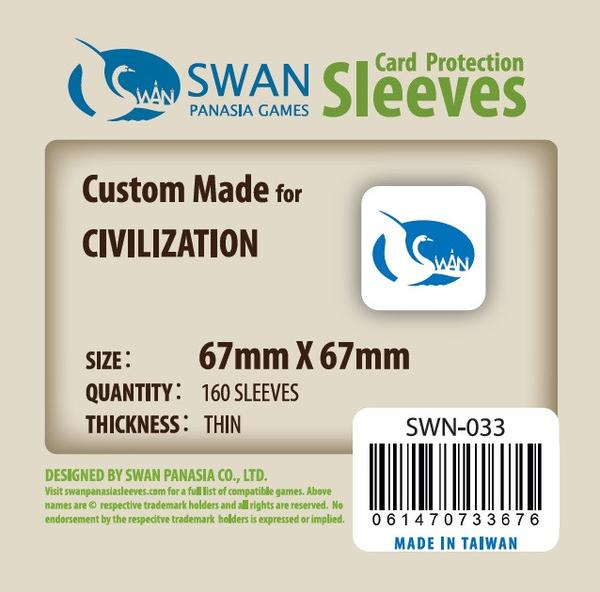 Swan - Card Sleeves (67 x 67 mm) - 160 Pack, Thin Sleeves