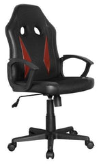 MARILOU OFFICE CHAIR