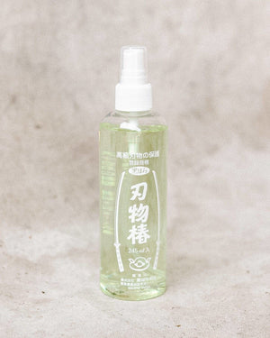 Spray bottle of Camellia Oil - 245ml (8.5oz), Tool Delivery, The Unlikely Florist