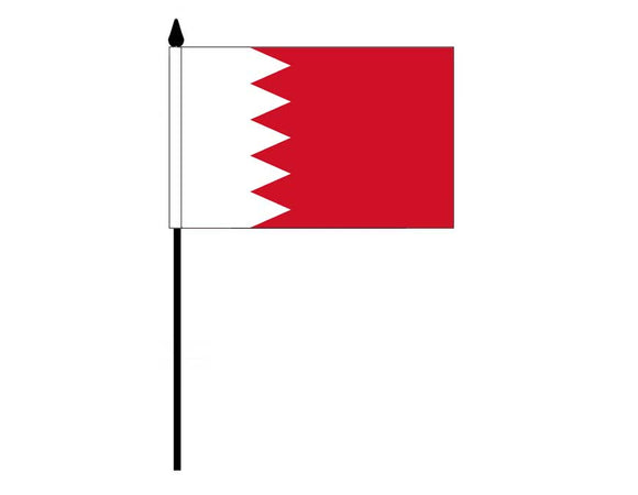 Bahrain  (Desk Flag)