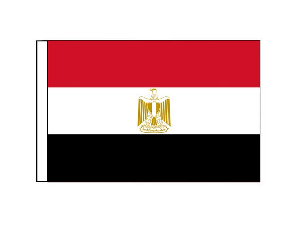 Egypt  (Small)
