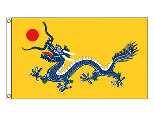 China - Imperial Dragon