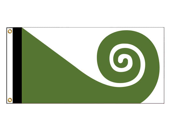 Hundertwasser Koru Flag - New Zealand