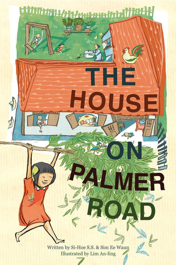 The House on Palmer Road (Paperback)