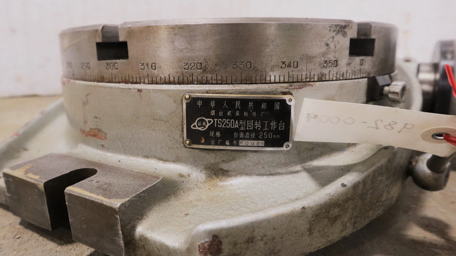 Rotary Table (982-0004)