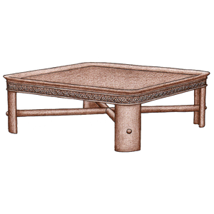 Coffee Table #3770 - FWeixlerCo