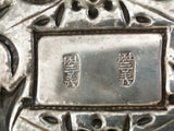 Antique Chinese Silver Hair Ornament