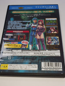 Sega Ages 2500 Phantasy Star Generation 2 (Translated)
