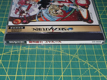 Load image into Gallery viewer, Magic Knight Rayearth