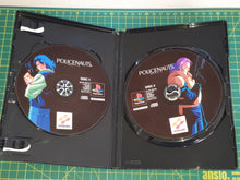 Load image into Gallery viewer, Policenauts (Translated)