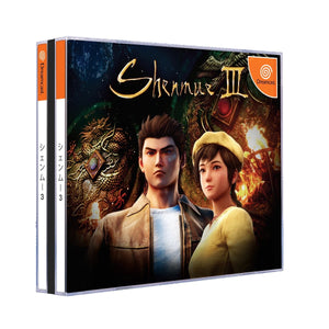 Shenmue 3 Jewel Case Dreamcast Style - NTSC-J Version (No Game)