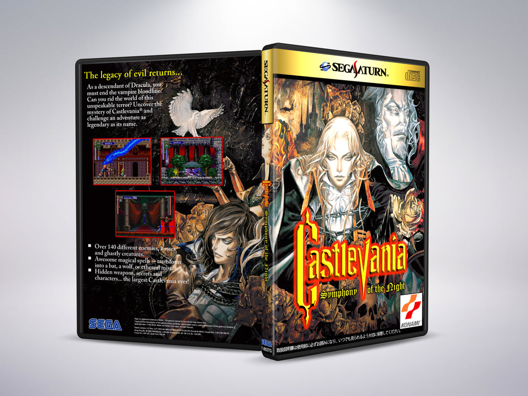 Castlevania: Symphony of the Night (Dracula X) - 4MB RAM Version