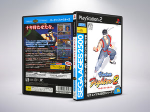 Sega Ages 2500 Vol. 16 - Virtua Fighter 2