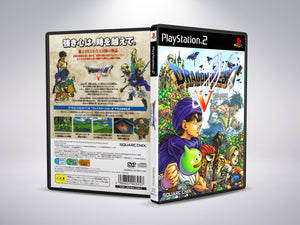 Dragon Quest 5 (English)
