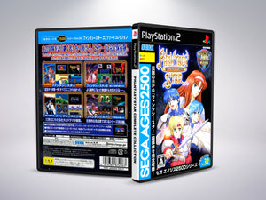 Sega Ages 2500 Phantasy Star: Complete Collection (English)