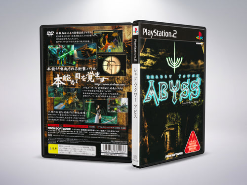 Shadow Tower: Abyss (English)