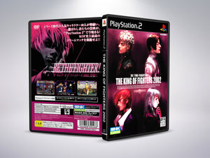 The King of Fighters 2002 (Japanese Version)