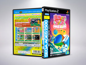 Sega Ages 2500 Vol. 33 - Fantasy Zone Complete Collection