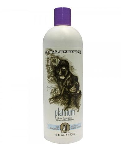 #1 All System Color Enhancing Botanical Conditioner Platinum (White Gold) for Pet | Waggymeal Online Pet Store Malaysia