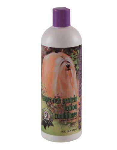 #1 All System Super Rich Conditioner for Pet | Waggymeal Online Pet Store Malaysia