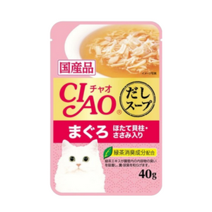 Ciao  Soup Stock Tuna Scallop wit Chicken fillet 40g