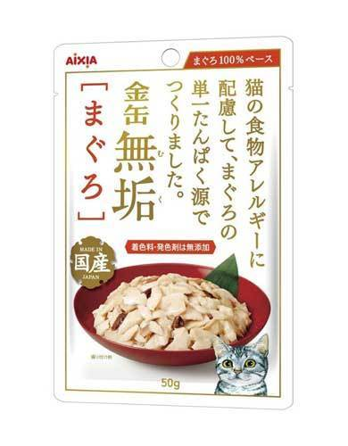 Aixia Kin-can Pure Pouch Tuna Cat Wet Food 50g | Waggymeal Online Pet Store Malaysia