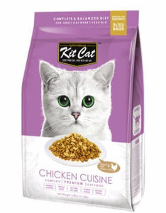Kit Cat Chicken Cuisine Dry Cat Food (2 Sizes)