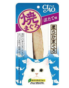 Ciao Grilled Tuna Scallop Flavor Cat Treat 20g