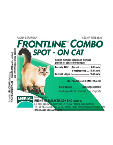 Frontline Combo Spot On Cat 1.5ml | Waggymeal Online Pet Store MY