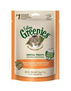 Feline Greenies Chicken Cat Treats (2.5oz)