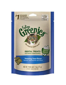 Feline Greenies Tuna Cat Treats (2.5oz)