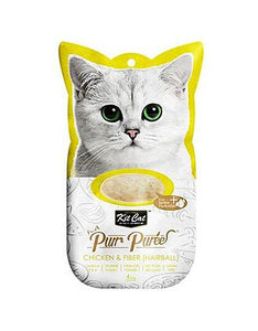 Kit Cat Purr Puree Chicken & Fiber Cat Treat