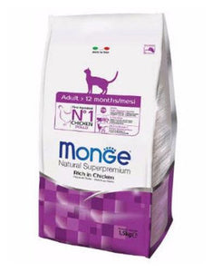 Monge Adult Chicken Dry Cat Food (2 sizes)