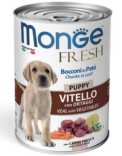 Monge Chunks in Loaf Veal with Vegetables for Puppy 400g | Waggymeal Online Pet Store Malaysia