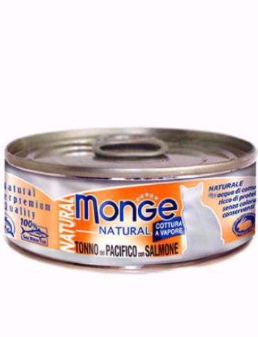 Monge Natural Yellowfin Tuna With Salmon Cat Wet Food | Waggymeal Online Pet Store MY