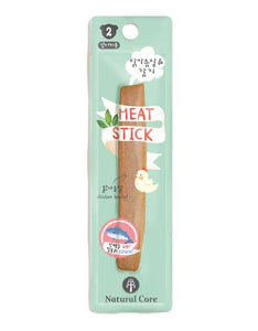 Natural Core Meat Stick Chicken Breast & Tuna for Dog (5Pcs)