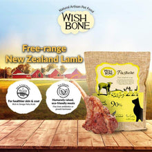 Load image into Gallery viewer, Wishbone Pasture Lamb Grain Free Dry Cat Food (2 sizes)