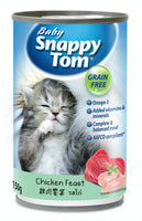 Baby Snappy Tom Chicken Feast Cat Canned Food 150g