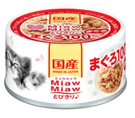 Aixia Miaw Miaw Tuna Cat Wet Food 60g