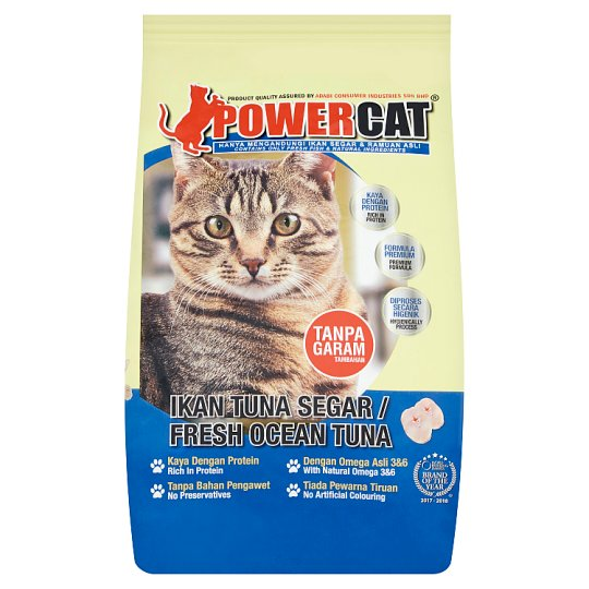 Power Cat Fresh Tuna Dry Cat Food 7kg