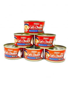 Frisian Cat's Choice Tuna with Mussel & Shrimp Cat Wet Food 90g