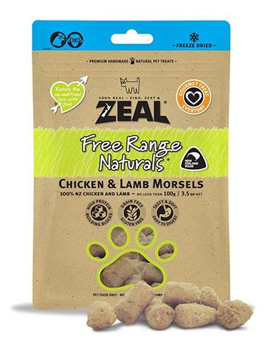 Zeal Freeze Dried Chicken & Lamb Dogs Treats | Waggymeal Online Pet Store Malaysia
