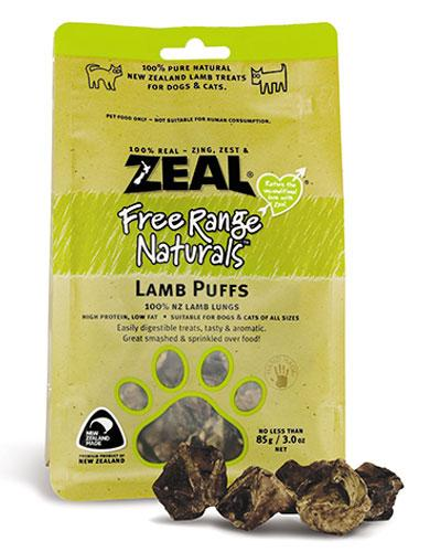 Zeal Lamb Puff Cats & Dogs Treats | Waggymeal Online Pet Store Malaysia
