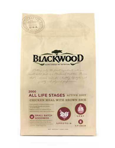 Blackwood Pet Food All Life Stages 2000 Active Diet Chicken Meal with Brown Rice | Waggymeal Online Pet Store MY